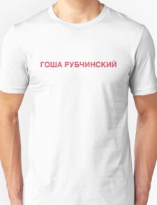 Gosha Rub Russian T Shirt T-Shirt