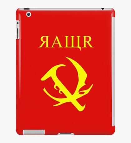 Soviet Dinosaur (Hammer & Sickle) iPad Case/Skin