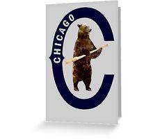 Bear with Bat - Polygonal Greeting Card