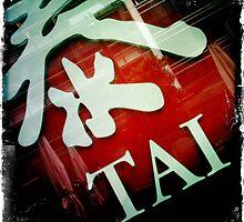 Xiao Long Bao (Tai) by Lee Harvey