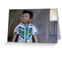 Painting of a Little Kid Greeting Card