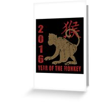 Year of The Monkey 2016 Chinese Zodiac Monkey Greeting Card