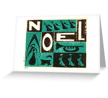Noel Green Greeting Card