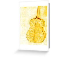 Baby's got back!  Greeting Card