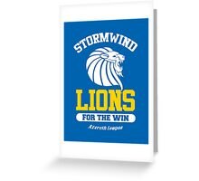 Lions For The Win!! Greeting Card