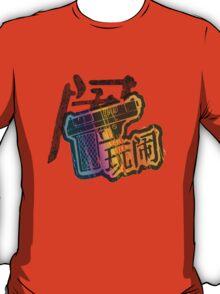 trouble maker shirt T-Shirt