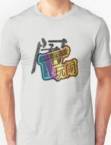 trouble maker shirt Unisex T-Shirt