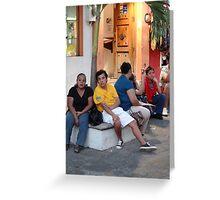 Neighbors - Vecinos Greeting Card