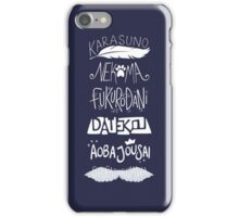 Haikyuu!! Teams - White  iPhone Case/Skin