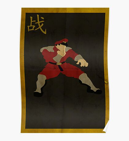 FIGHT: M. Bison Poster