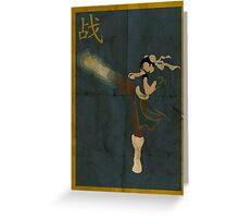FIGHT: Chun Li Greeting Card