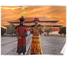 ☜ ☝ ☞ ☟ FANCY DRESS FOR MEN IN CHINA  ☜ ☝ ☞ ☟  Poster