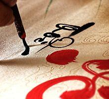 Vietnam calligraphy art by Nhan Ngo