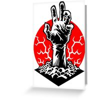 Hand of Doom Greeting Card