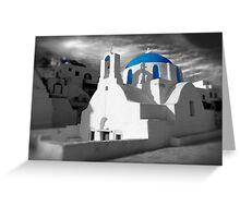 'Blue Domes' - Greek Orthodox Churches of the Greek Cyclades Islands - 2 Greeting Card