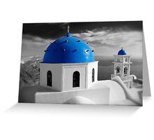 'Blue Domes' - Greek Orthodox Churches of the Greek Cyclades Islands - 7 Greeting Card