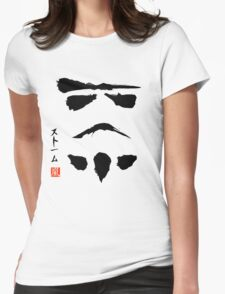Japanese Troopers Womens Fitted T-Shirt