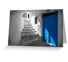 'Blue Domes' - Greek Orthodox Churches of the Greek Cyclades Islands - 11 Greeting Card