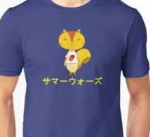 Squirrel Kenji Unisex T-Shirt