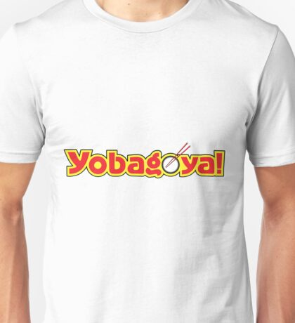 Yobagoya! Logo Unisex T-Shirt