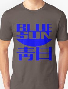 Blue Sun Corporate Logo T-Shirt