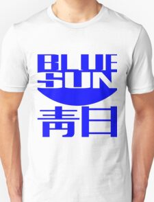 Blue Sun Corporate Logo Unisex T-Shirt