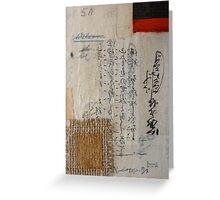 Oriental I Greeting Card