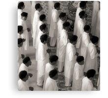 We pray as one Canvas Print