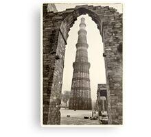 The Qutb Minar Metal Print