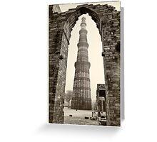 The Qutb Minar Greeting Card