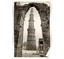 The Qutb Minar Poster