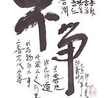 Buzheng - 08 by Meng Foo Choo