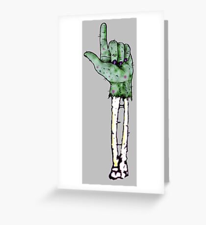 Arm zombies Greeting Card