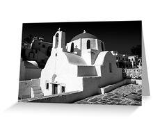 Greek Orthodox Churches of the Greek Cyclades Islands Greeting Card