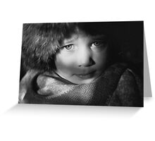 Eyes in Chiaroscuro Greeting Card