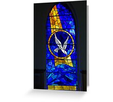 Stained Glass St John's Anglican Church Corowa 20111120 2597 Greeting Card