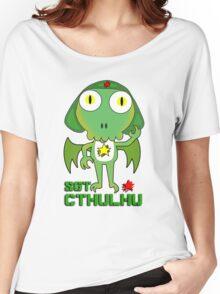 Sergeant Cthulhu (English version) Women's Relaxed Fit T-Shirt