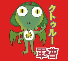 Sergeant Cthulhu (Japanese version) Kids Clothes