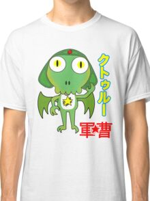 Sergeant Cthulhu (Japanese version) Classic T-Shirt
