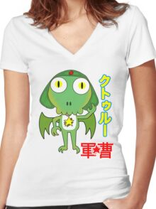 Sergeant Cthulhu (Japanese version) Women's Fitted V-Neck T-Shirt