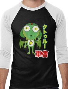 Sergeant Cthulhu (Japanese version) Men's Baseball ¾ T-Shirt