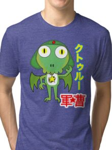 Sergeant Cthulhu (Japanese version) Tri-blend T-Shirt