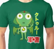 Sergeant Cthulhu (Japanese version) Unisex T-Shirt