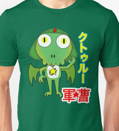 Sergeant Cthulhu (Japanese version) Unisex T-Shirt