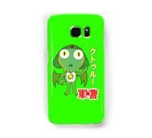 Sergeant Cthulhu (Japanese version) Samsung Galaxy Case/Skin