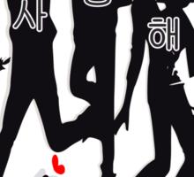 I love KPOP in Korean langauge Sticker