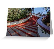 Stairway To Heaven - Escalera Al Cielo Greeting Card