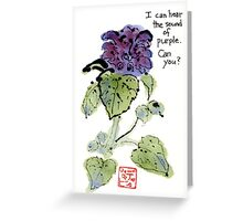 The Sound of Purple Greeting Card
