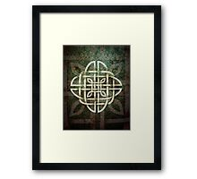 Celtic Knotwork - 207 Framed Print