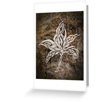 Celtic Knotwork - 212 Greeting Card